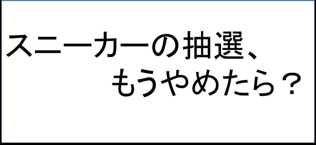 f:id:yudaiohira:20161128224240p:plain