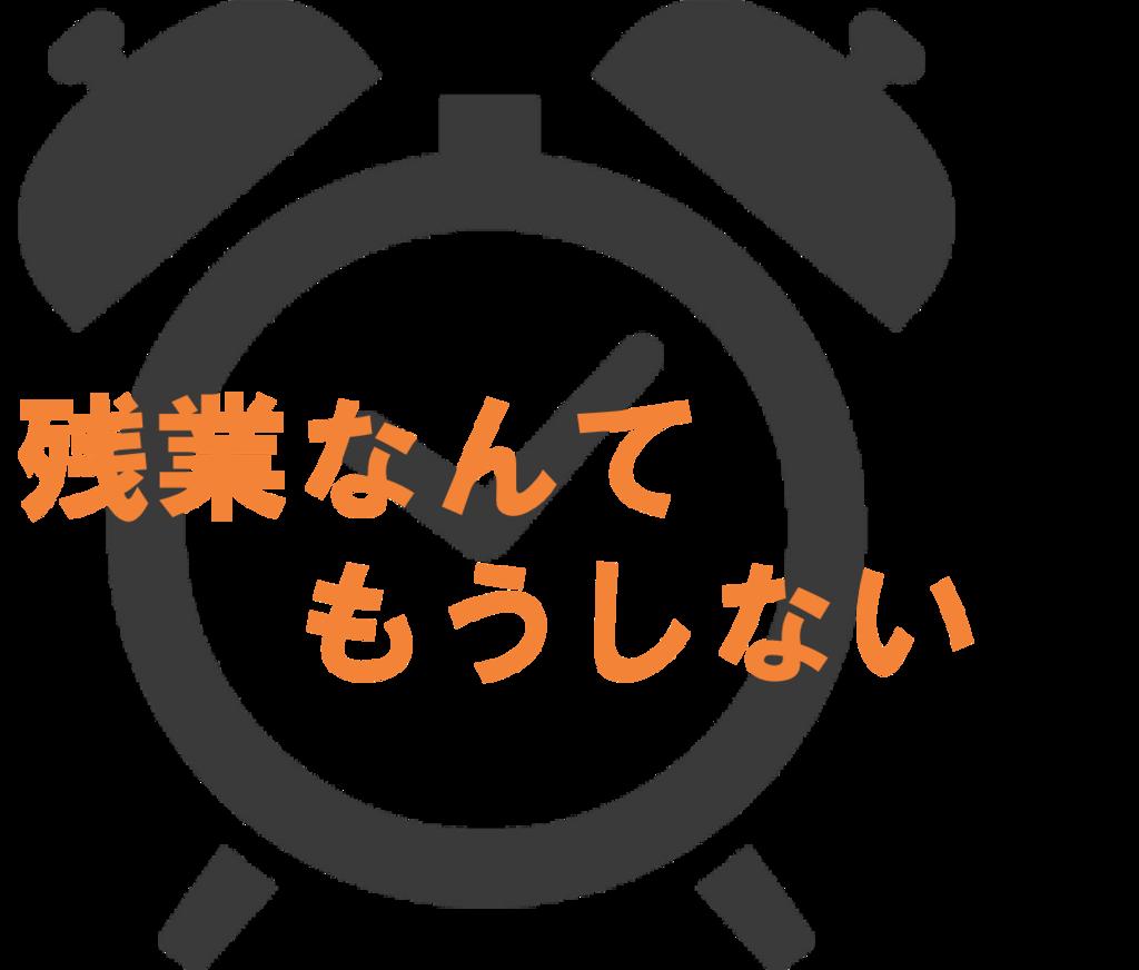 f:id:yudaiohira:20161201235449p:plain