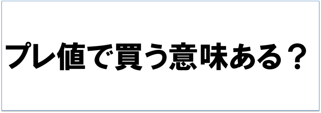 f:id:yudaiohira:20161211221809p:plain