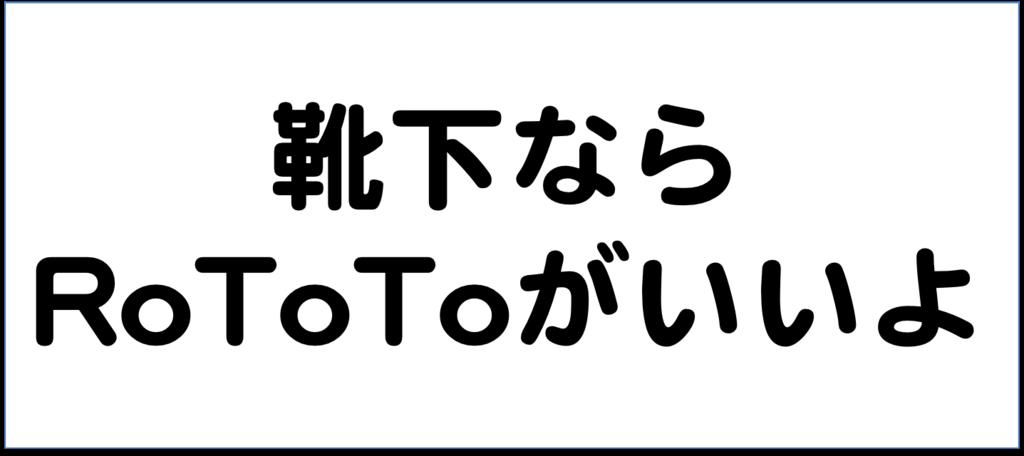 f:id:yudaiohira:20161213010742p:plain