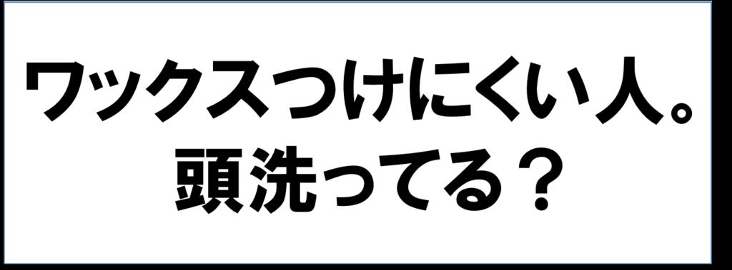 f:id:yudaiohira:20161227010521p:plain