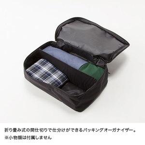 f:id:yudaiohira:20170104002013j:plain