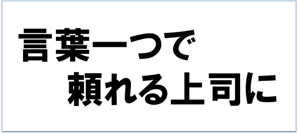 f:id:yudaiohira:20170110221038p:plain