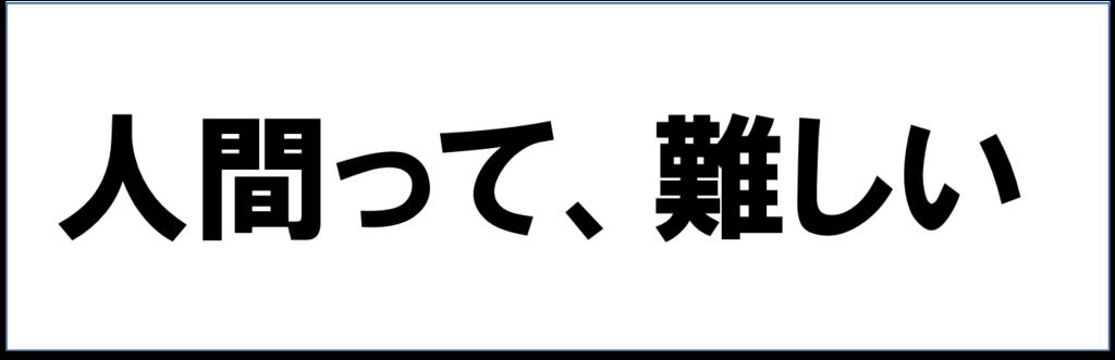 f:id:yudaiohira:20170112014741p:plain