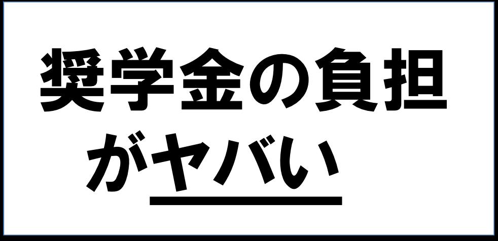 f:id:yudaiohira:20170114220324p:plain