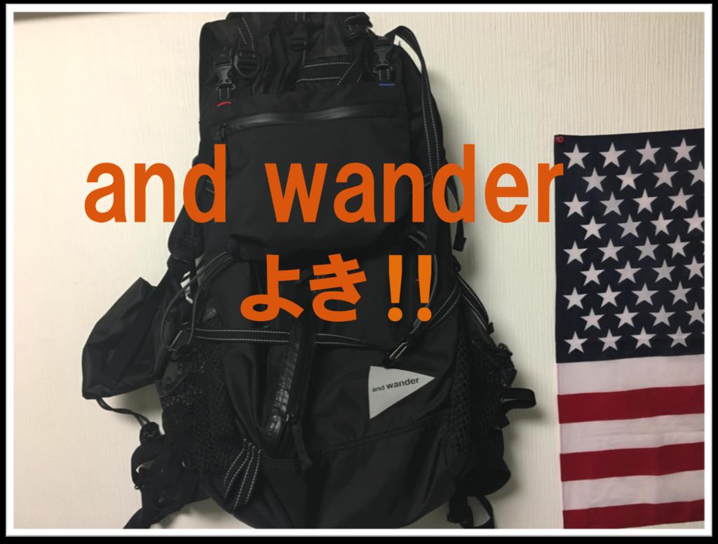 f:id:yudaiohira:20170118011413p:plain