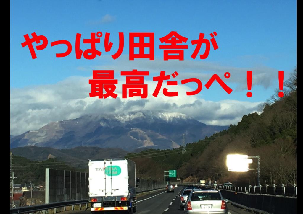 f:id:yudaiohira:20170121230746p:plain