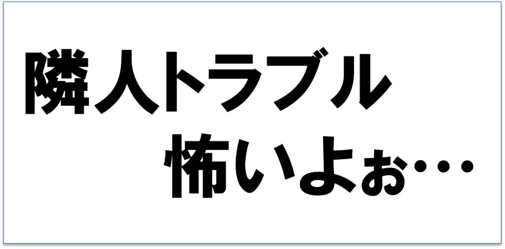 f:id:yudaiohira:20170131001801p:plain