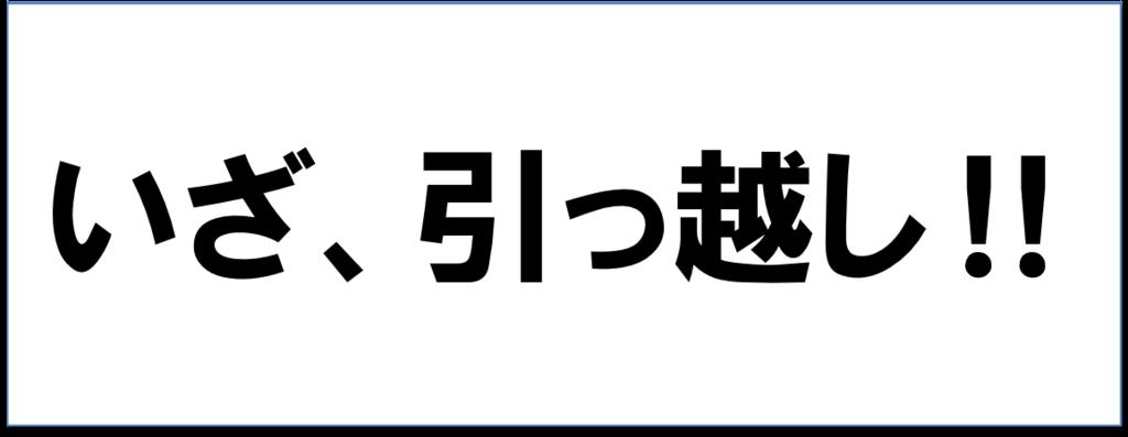 f:id:yudaiohira:20170203022200p:plain
