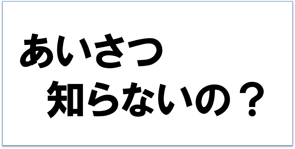 f:id:yudaiohira:20170222230051p:plain
