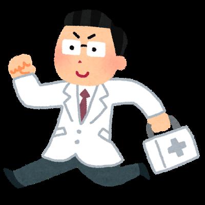 f:id:yudaiohira:20170227223017p:plain