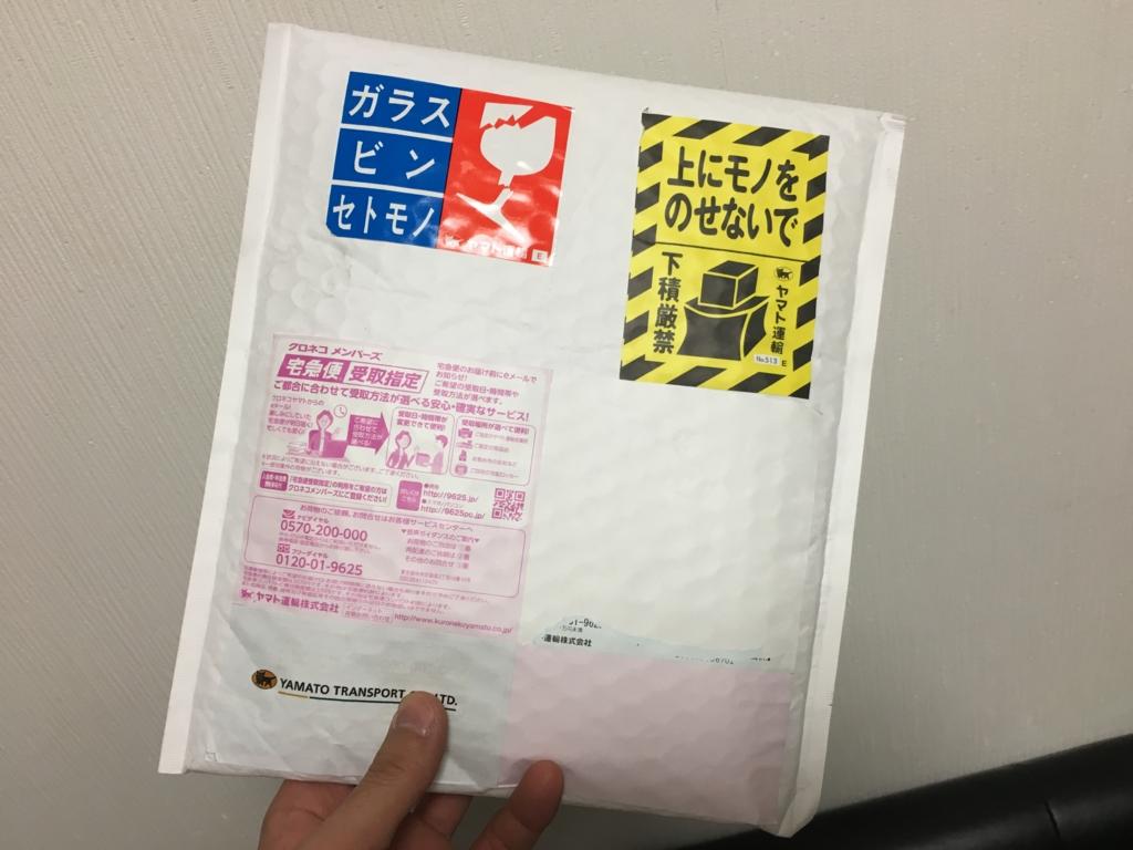 f:id:yudaiohira:20170309010236j:plain