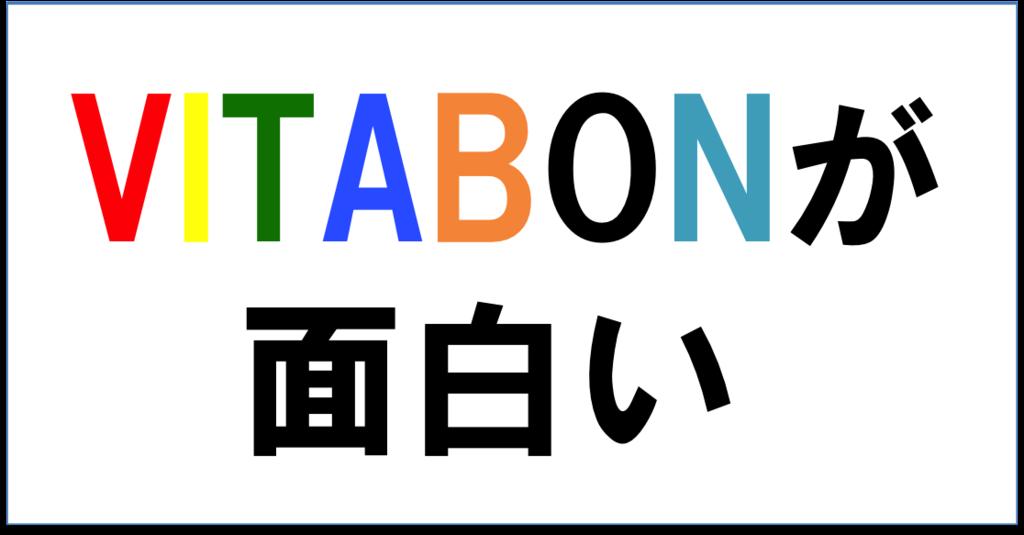 f:id:yudaiohira:20170309221630p:plain