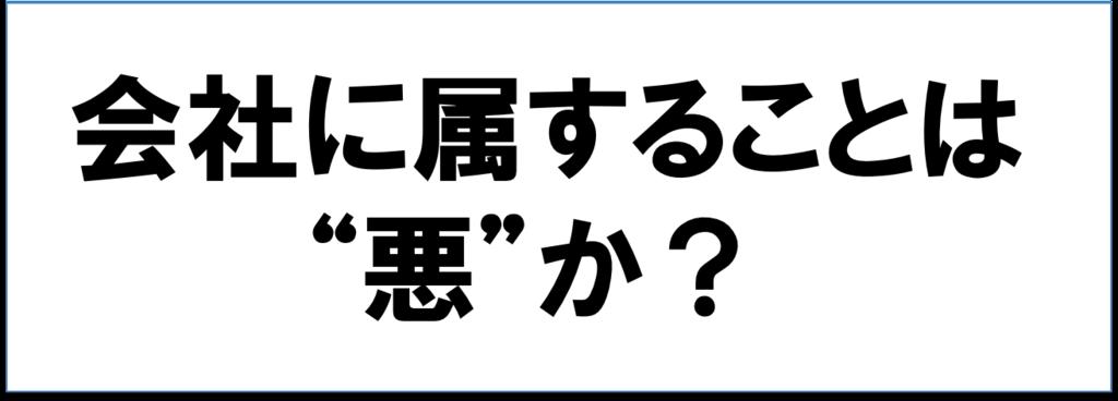 f:id:yudaiohira:20170329215423p:plain