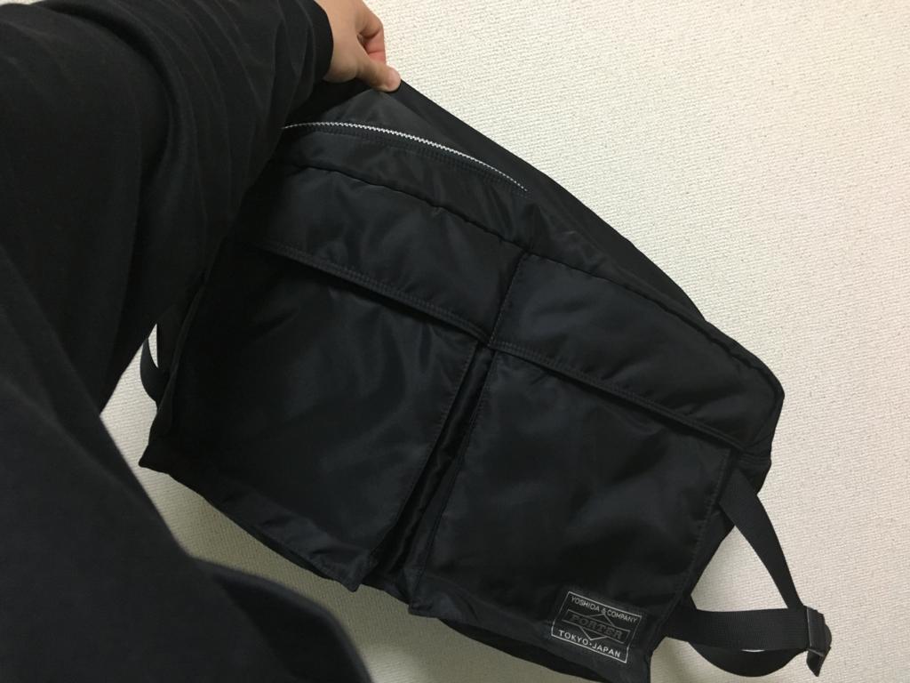 f:id:yudaiohira:20170406235858j:plain