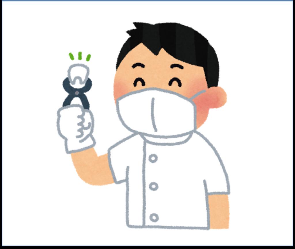 f:id:yudaiohira:20170416192957p:plain