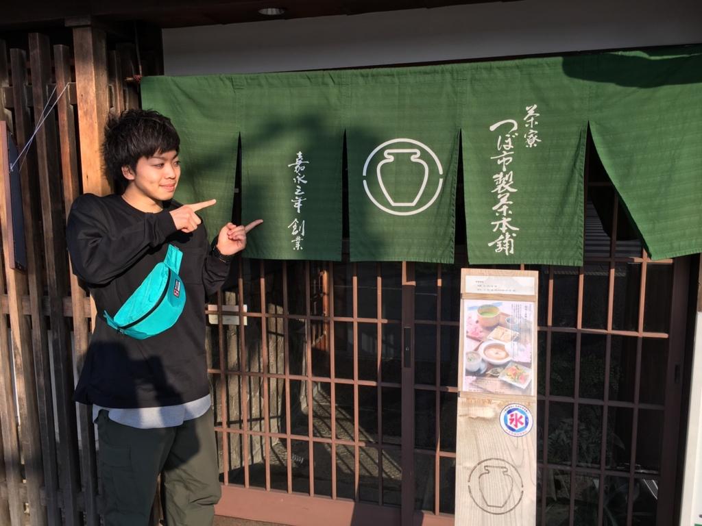 f:id:yudaiohira:20170419010008j:plain