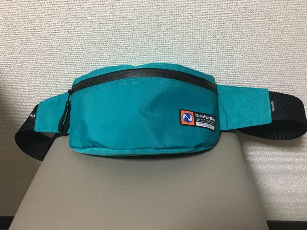 f:id:yudaiohira:20170422011055j:plain