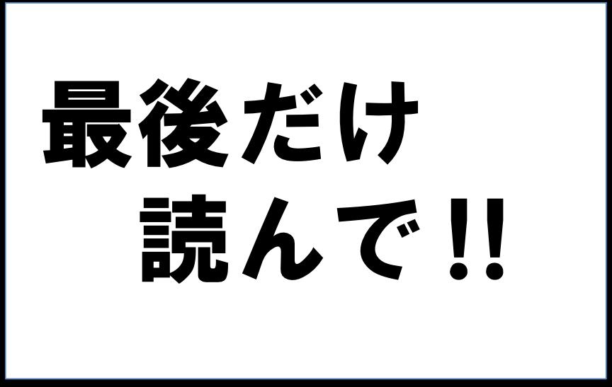 f:id:yudaiohira:20170423011136p:plain