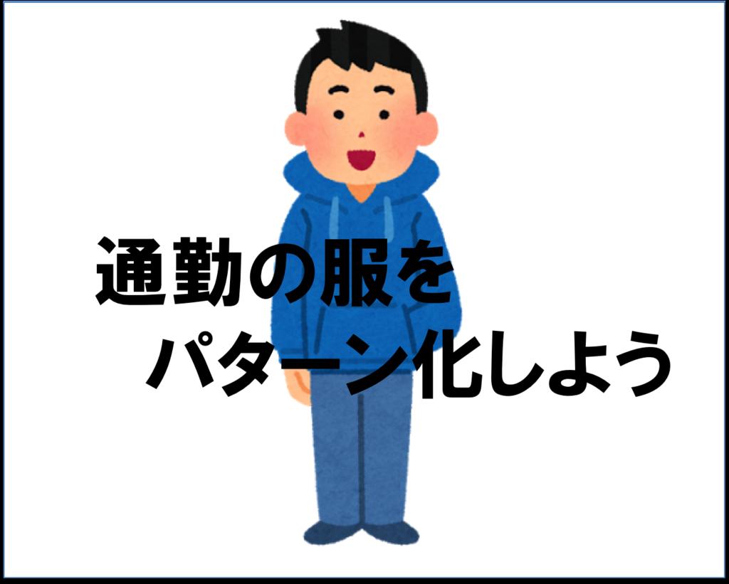 f:id:yudaiohira:20170426014604p:plain
