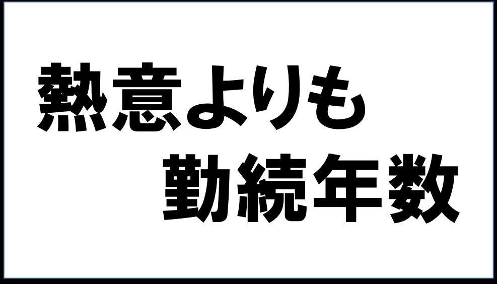 f:id:yudaiohira:20170428014215p:plain