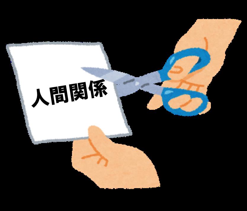 f:id:yudaiohira:20170516230842p:plain