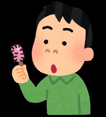 f:id:yudaiohira:20170521105257p:plain