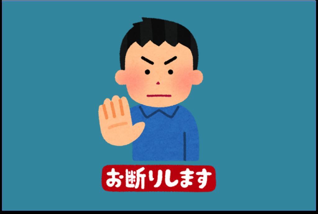 f:id:yudaiohira:20170622001413p:plain