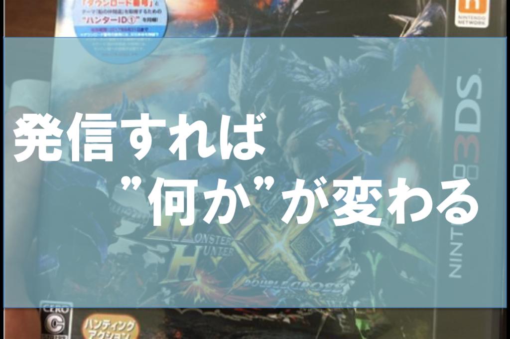f:id:yudaiohira:20170701022734p:plain