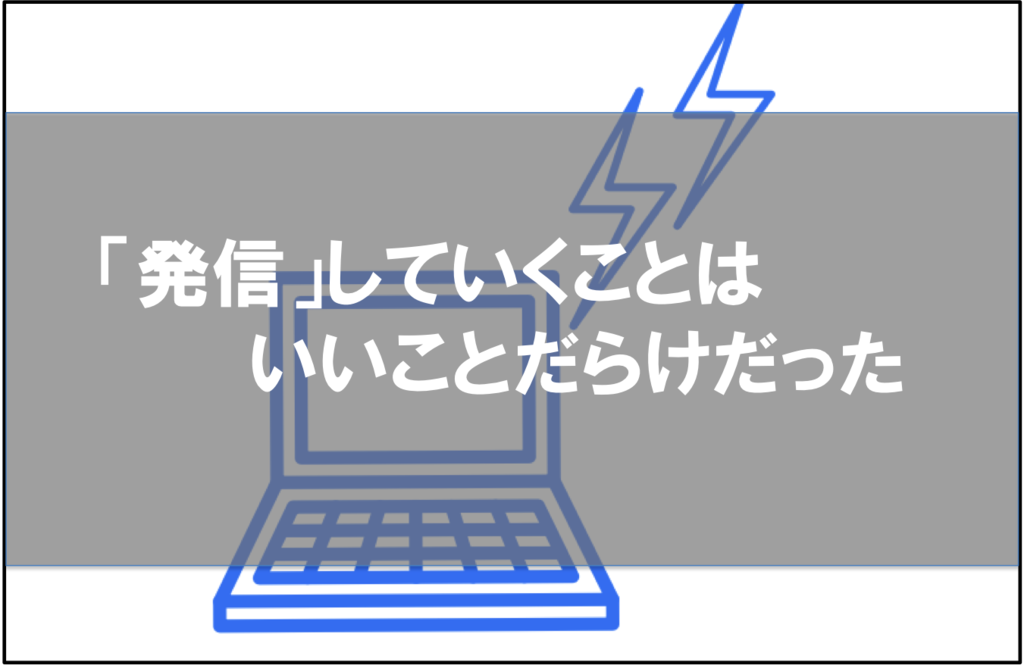 f:id:yudaiohira:20170710003058p:plain