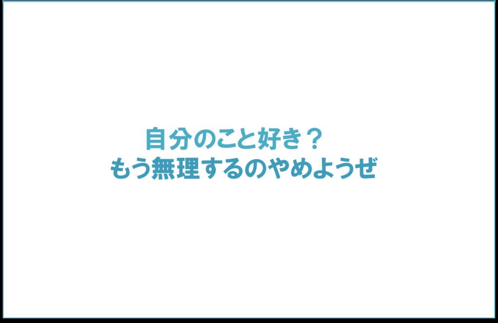 f:id:yudaiohira:20170721001243p:plain