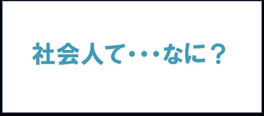 f:id:yudaiohira:20170805082025p:plain