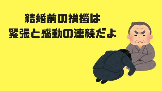 f:id:yudaiohira:20180107023300p:plain