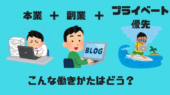f:id:yudaiohira:20180113020245p:plain