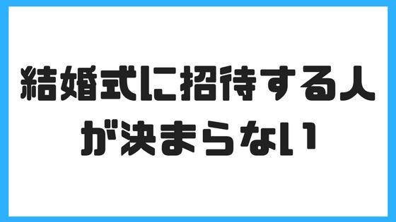 f:id:yudaiohira:20180131010229p:plain