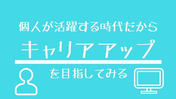f:id:yudaiohira:20180420164540p:plain