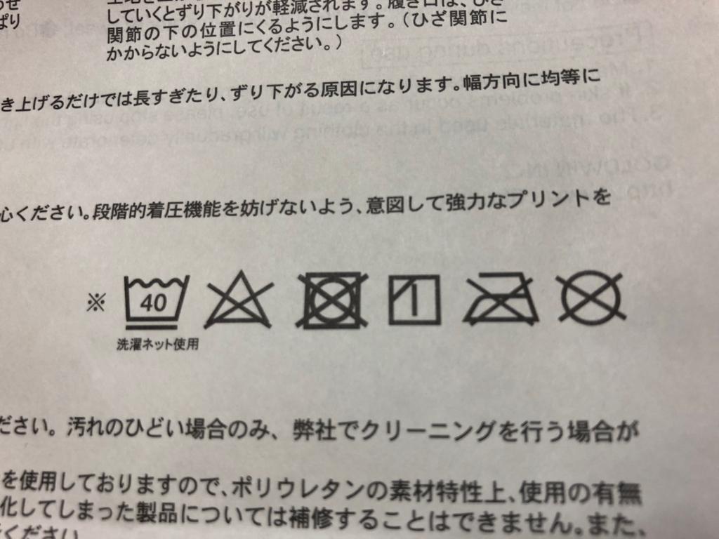f:id:yudaiohira:20180502020150j:plain