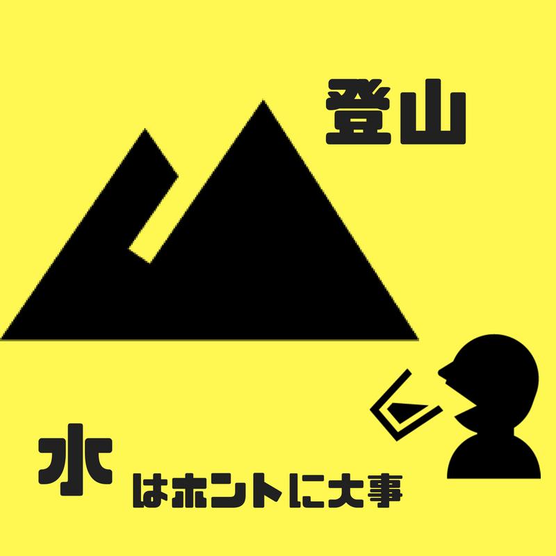 f:id:yudaiohira:20180624032241p:plain