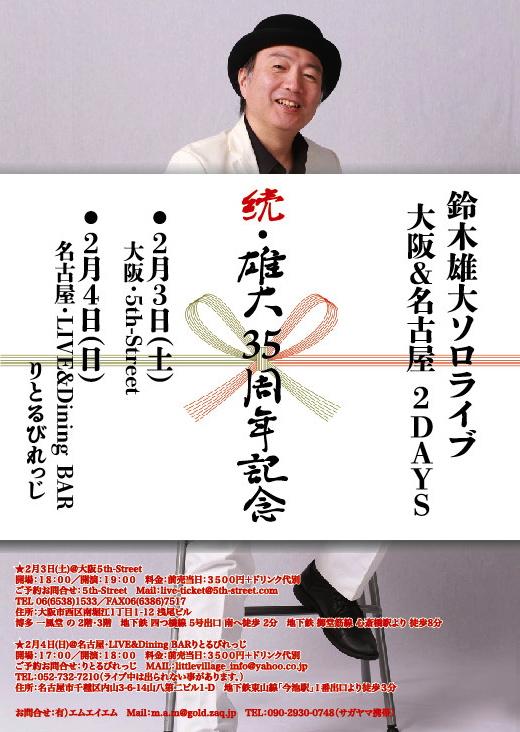 f:id:yudaisuzuki:20171217194317j:image