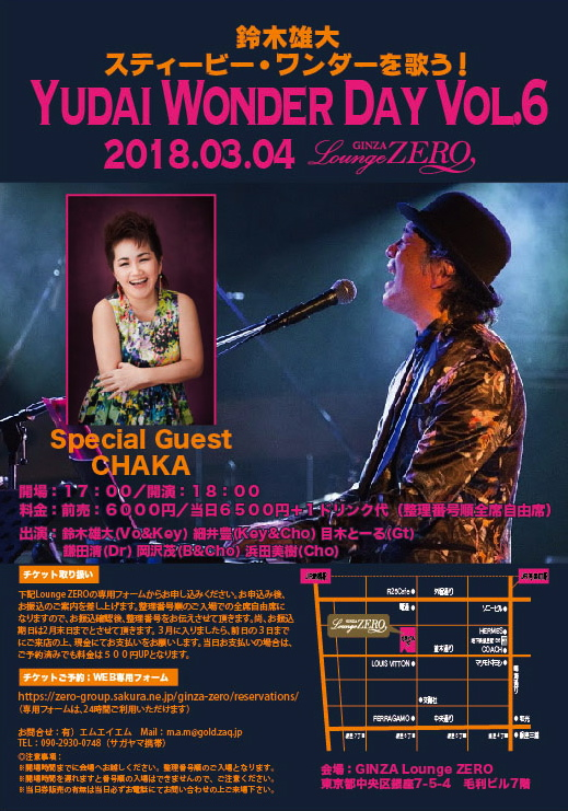 f:id:yudaisuzuki:20171217194408j:image
