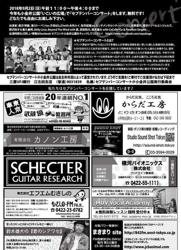 f:id:yudaisuzuki:20180831014756j:image