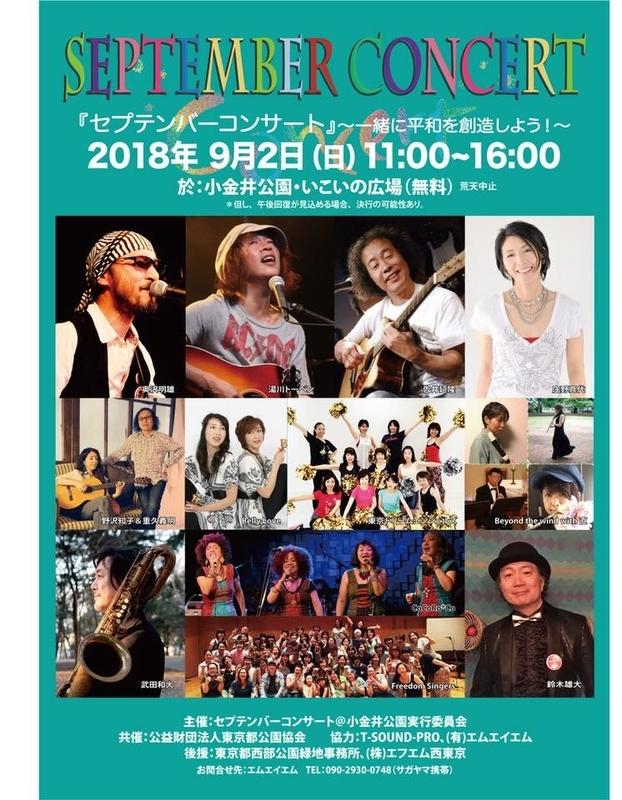 f:id:yudaisuzuki:20180831014758j:image
