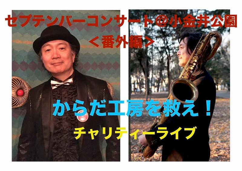 f:id:yudaisuzuki:20181106172236j:image