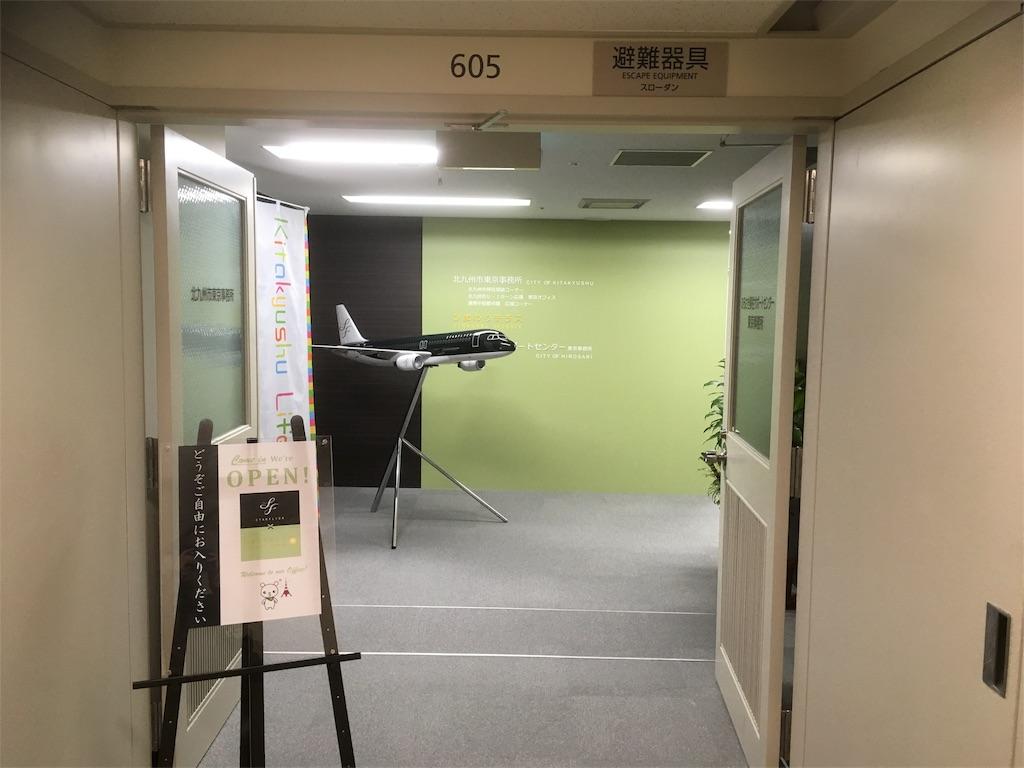 f:id:yudaizu:20161112160651j:image