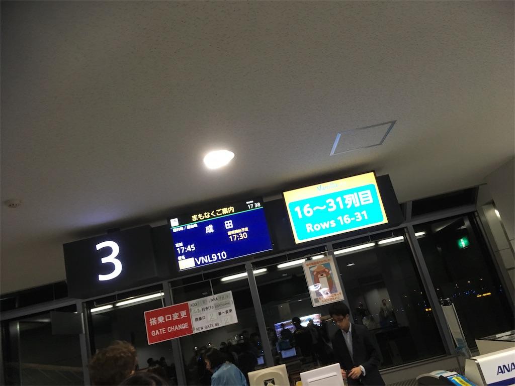 f:id:yudaizu:20161113141429j:image