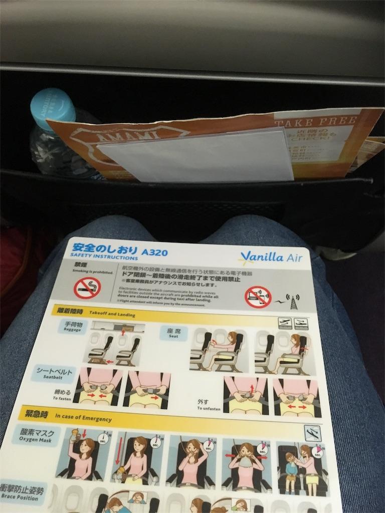 f:id:yudaizu:20161113141456j:image