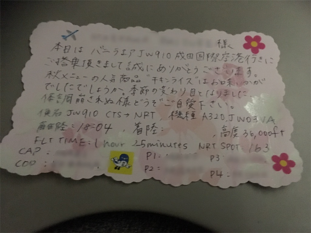 f:id:yudaizu:20161113144738j:image