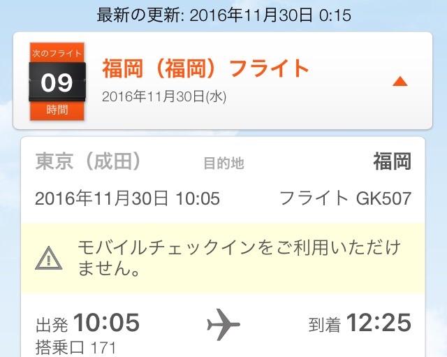 f:id:yudaizu:20161130180118j:image