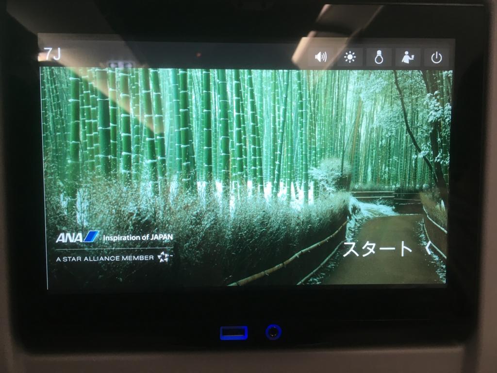 f:id:yudaizu:20161228215142j:plain
