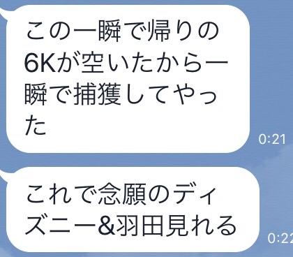 f:id:yudaizu:20170129211117j:image